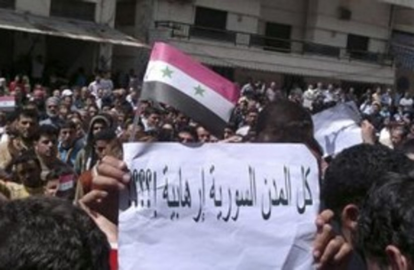 Syria Banias Protest 311 (photo credit: REUTERS)