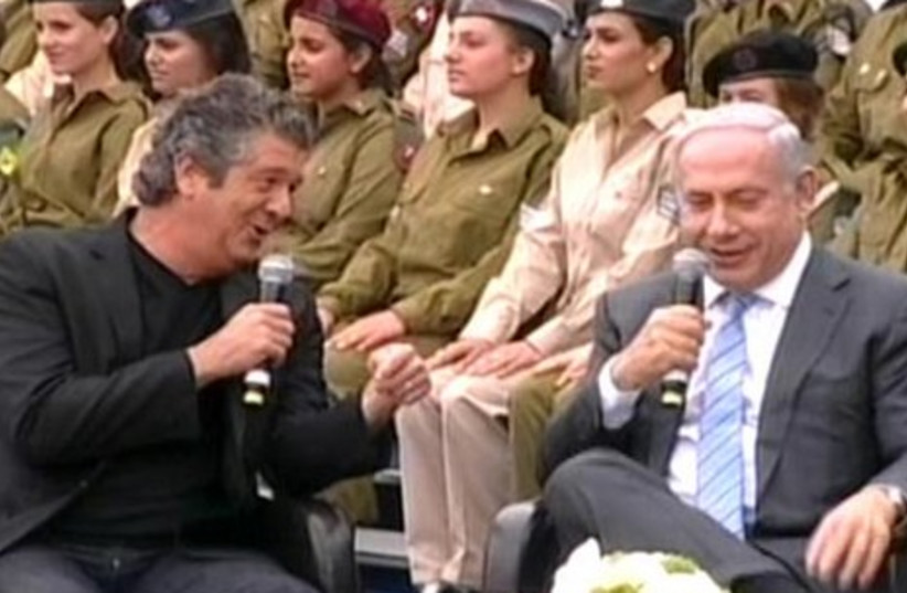 Netanyahu at Beit HaNessi ceremony