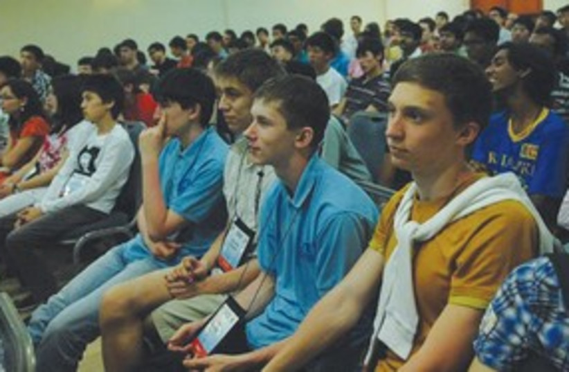 Asian Physics Olympiad students at TAU_311 (photo credit: REUTERS)