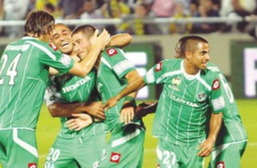 Maccabi Haifa_311 (photo credit: Asaf Kliger and Adi Avishai)