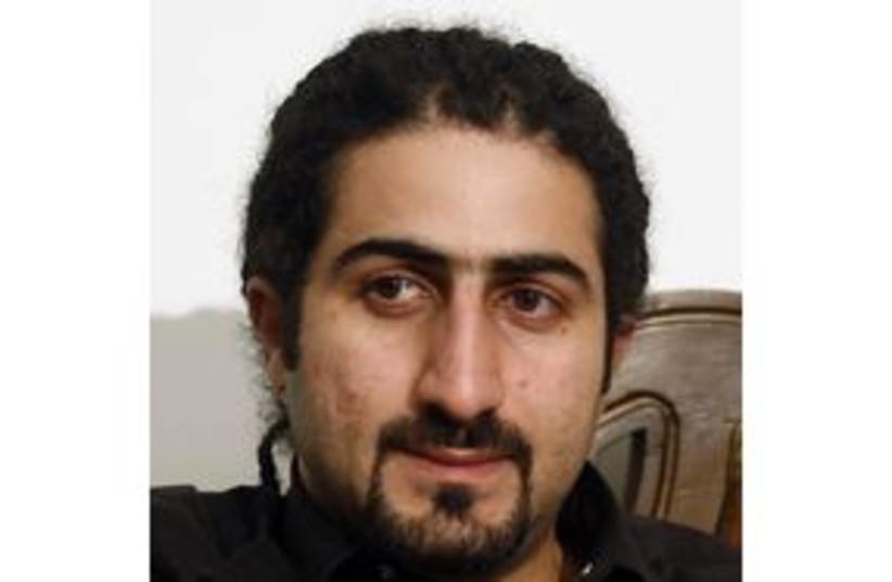 Omar Bin Laden 311 (photo credit: REUTERS)