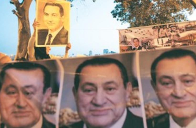 Mubarak a Zionist? (photo credit: Reuters)