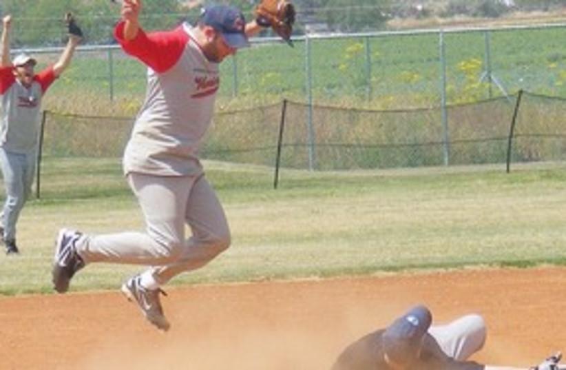 Softball 311 (photo credit: Jay L. Abramoff)