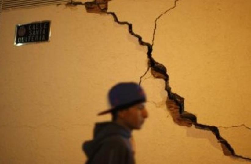 Spain Earthquake 311 (photo credit: REUTERS)