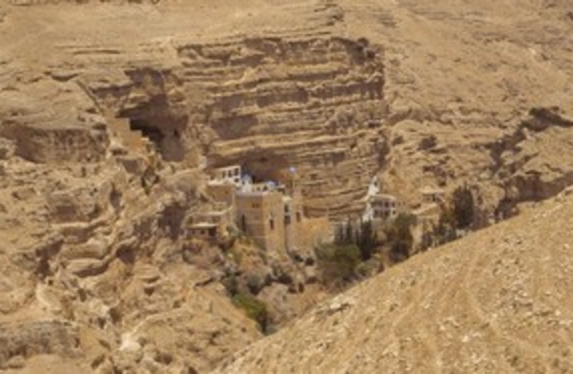 Desert near Ein Gedi 311 (photo credit: Joe Yudin)