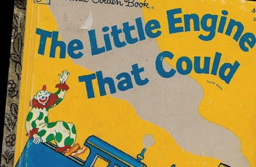 Little engine (photo credit: Courtesy)