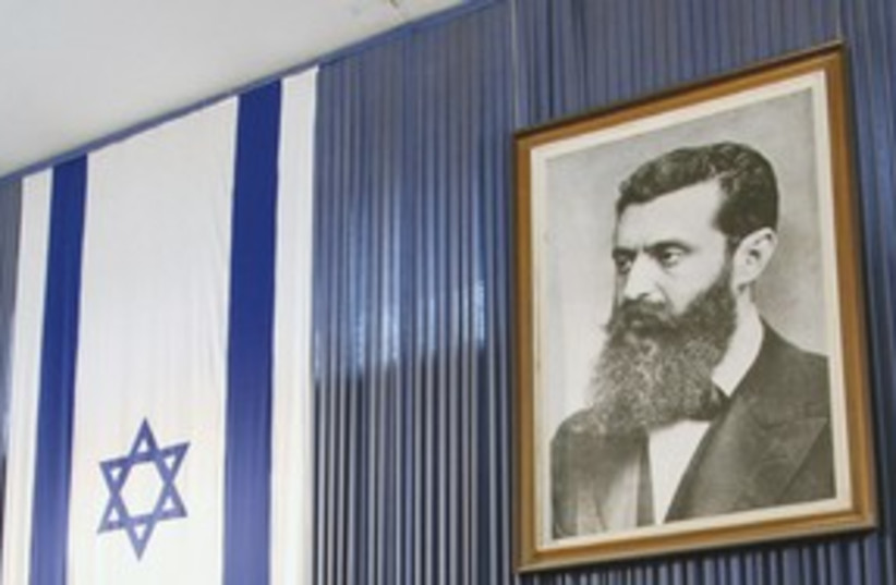Herzl's portrait at Independence Hall 311 (photo credit: Marc Israel Sellem)