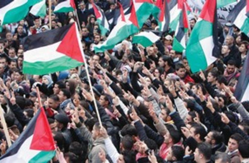 Palestinian Rally 311 (photo credit: REUTERS)