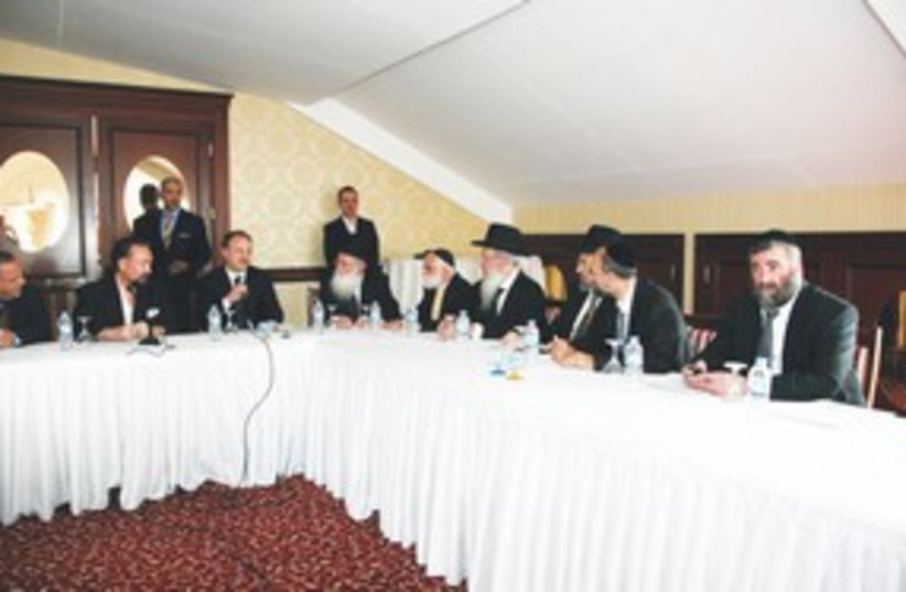 Religious leaders in Turkey (photo credit: Courtesy)