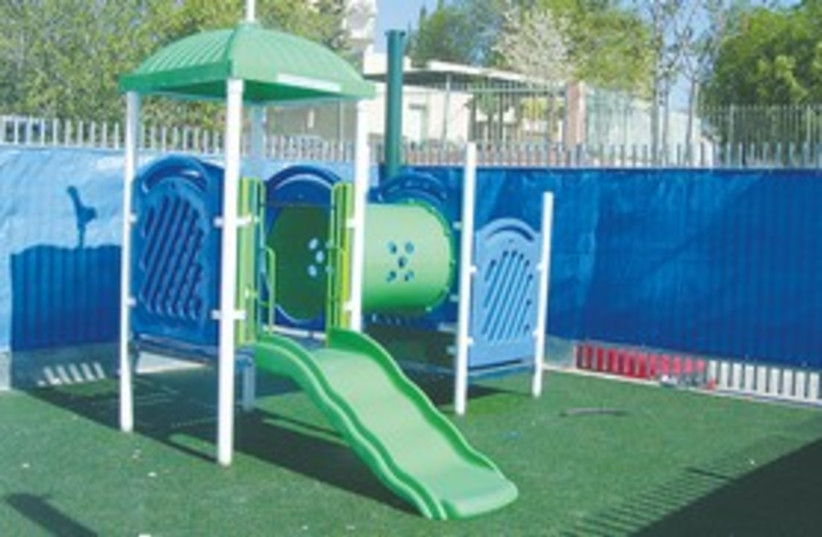 playground 311 (photo credit: Courtesy)
