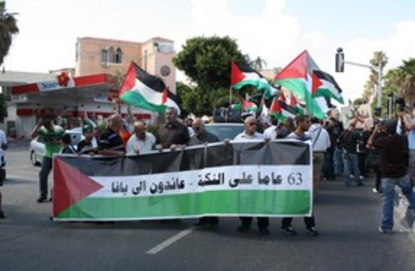 Jaffa Nakba Day 311 (photo credit: Ben Hartman)