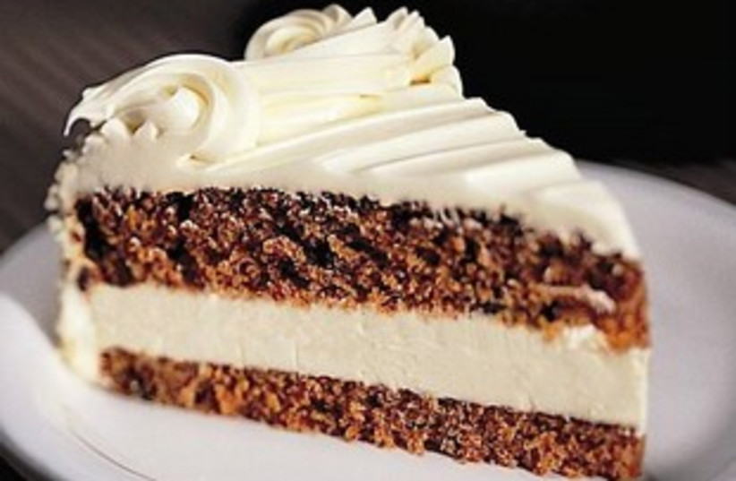 Carrot cake 311 (photo credit: about-recipes.com)