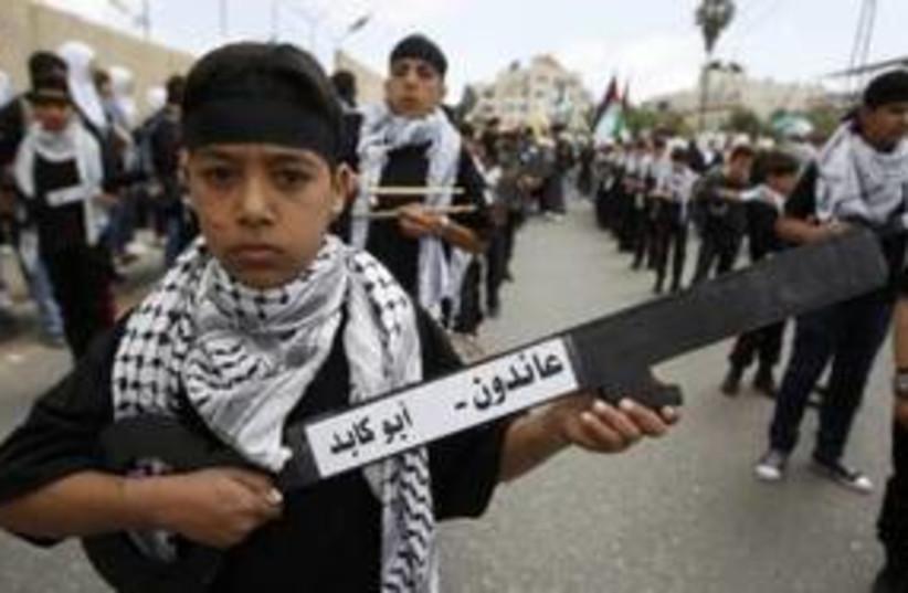 Palestinian boys holding symbolic keys in Ramallah 311 (R) (photo credit: REUTERS/Mohamad Torokman)