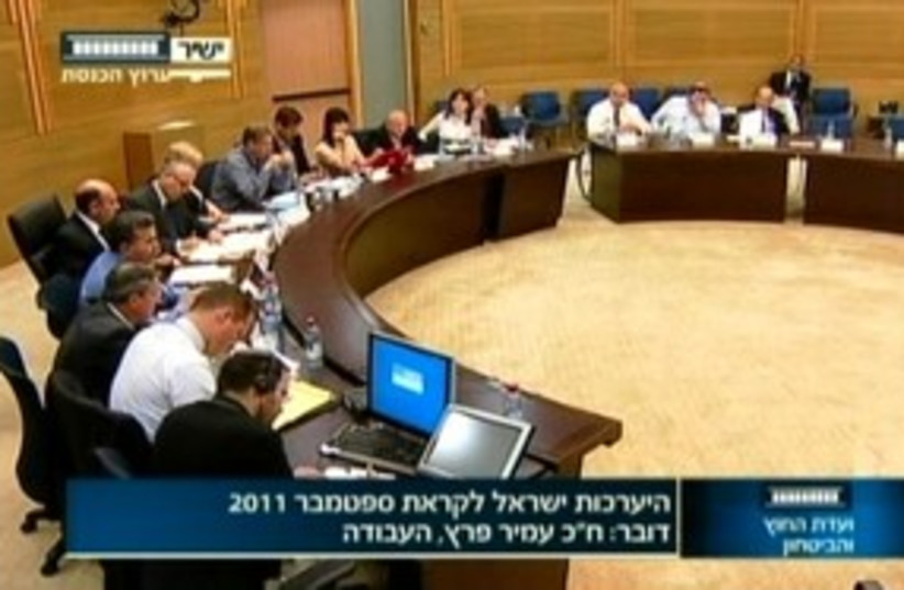 FADC meeting (photo credit: Knesset Channel)