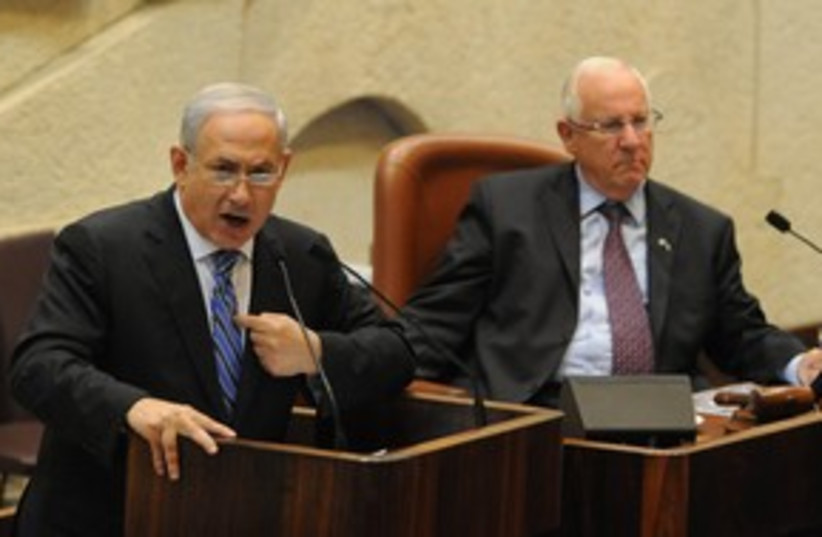 Netanyahu addresses Knesset 311 (photo credit: Moshe Milner / GPO)