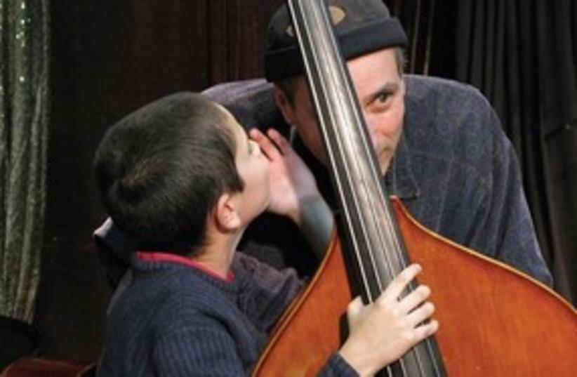 Free Improvisation 311 (photo credit: Dima Brickman)