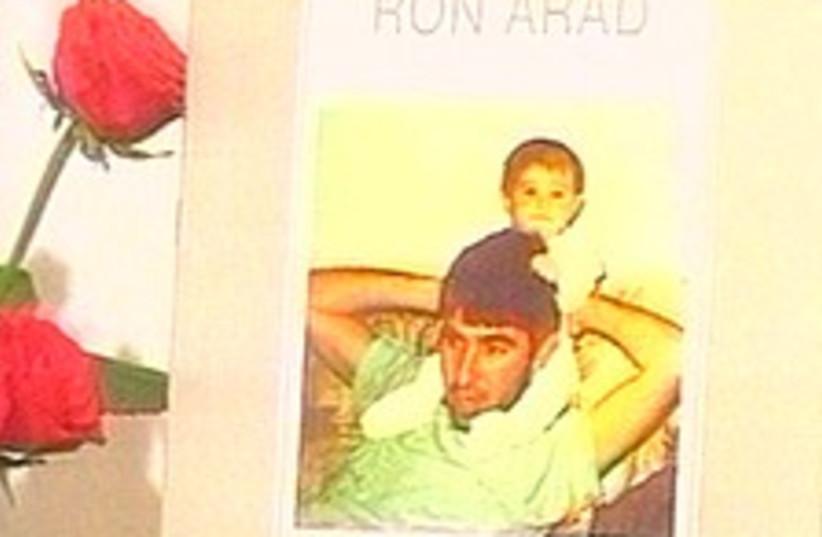 Ron Arad 224.88 (photo credit: Channel 1)