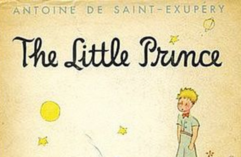 The Little Prince 311 (photo credit: courtesy)