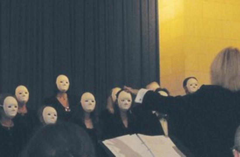 Jerusalem Acapella Orchestra 311 (photo credit: Courtesy)
