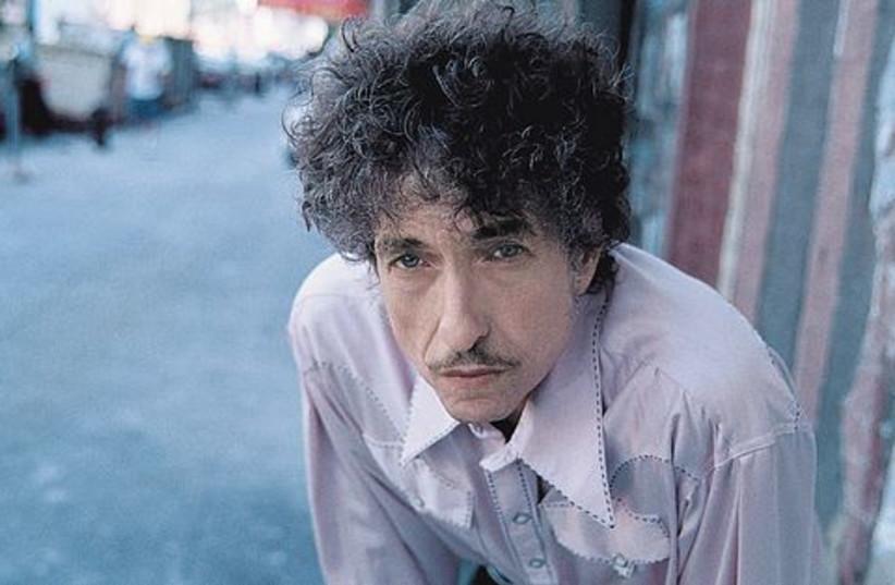 Bob Dylan 521 (photo credit: courtesy)
