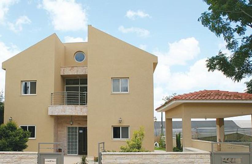 Beit Richman (photo credit: courtesy)