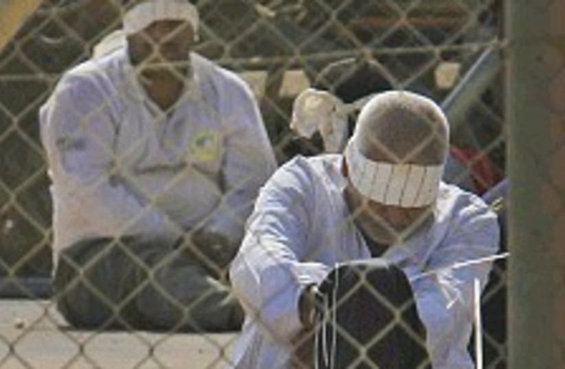 Palestinians Gaza (photo credit: AP )
