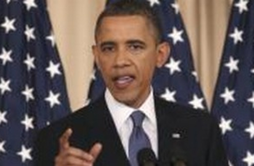 Obama speech 311 (photo credit: REUTERS)