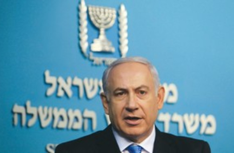 [Bibi blue] Binyamin Netanyahu 311 (photo credit: REUTERS)