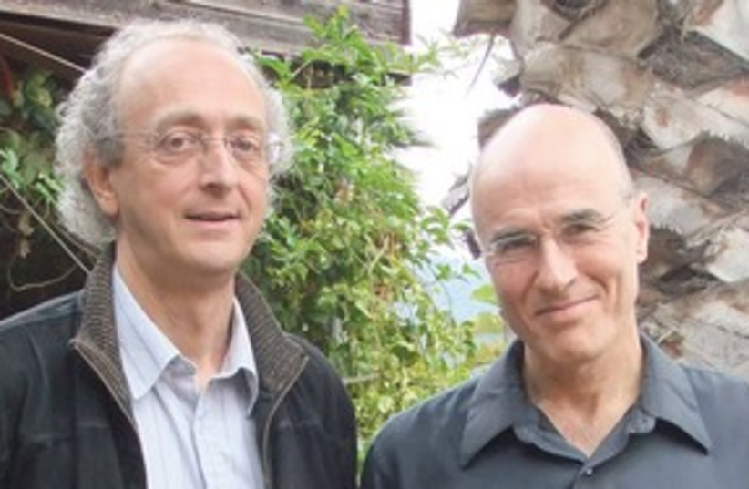 PROFS. DANNY BROM (left) and Yoram Yovell 311 (photo credit: JUDY SIEGEL-ITZKOVITCH)