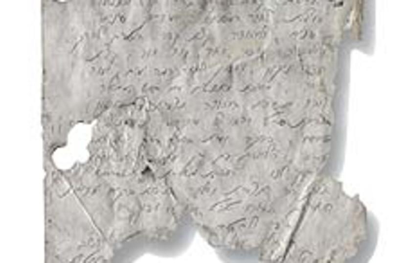 ilan ramon diary 224 88 (photo credit: Courtesy)