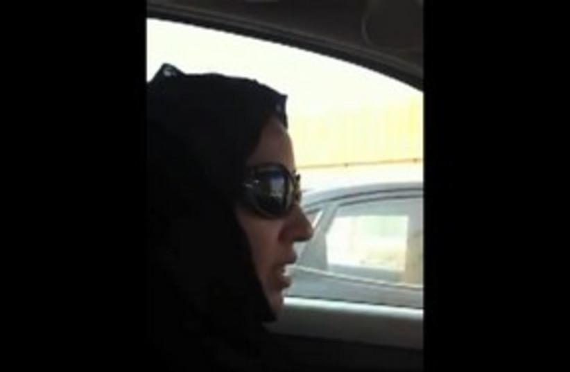 Saudi Woman Driving 311 (photo credit: YouTube)