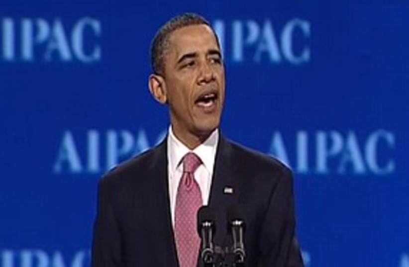 Obama AIPAC 311  (photo credit: Screenshot)