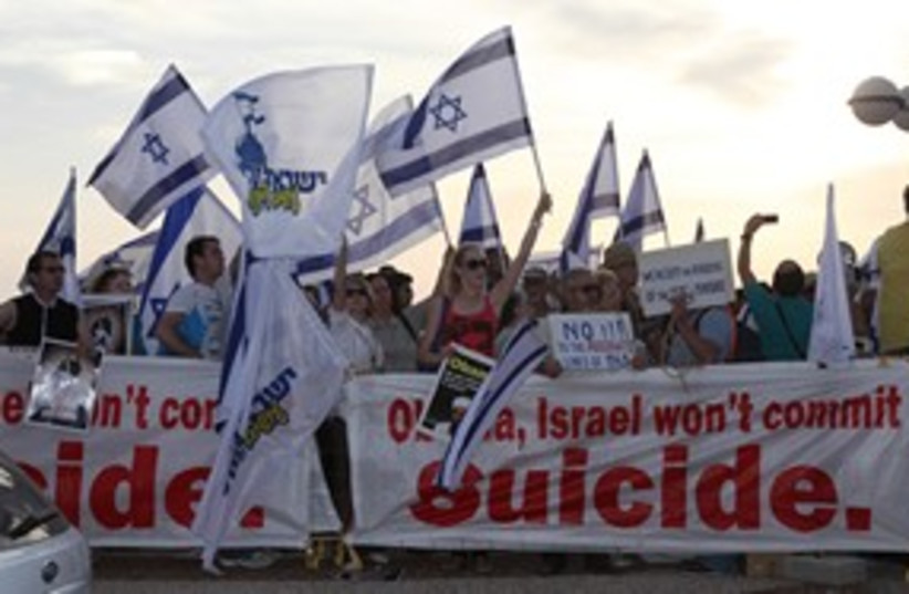 US embassy protest in Tel Aviv 311 (photo credit: Marc Sellem Israel/The Jerusalem Post)