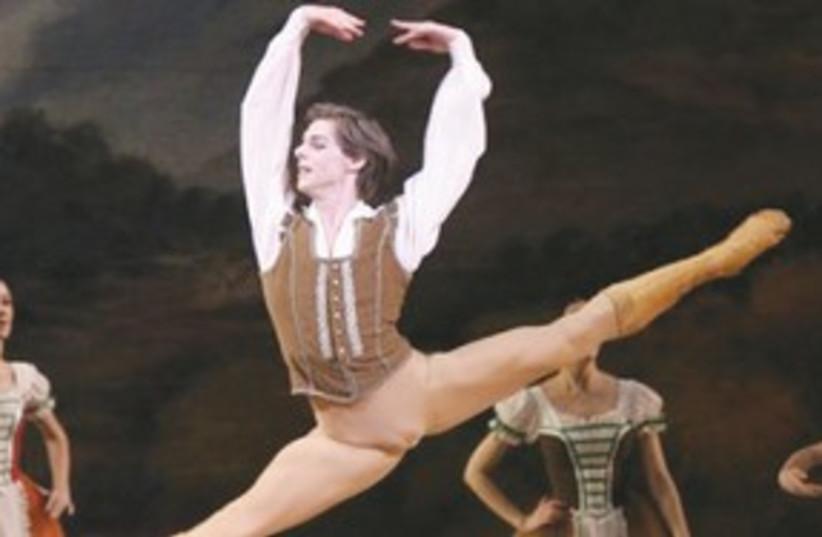 Giselle ballet 311 (photo credit: Courtesy)