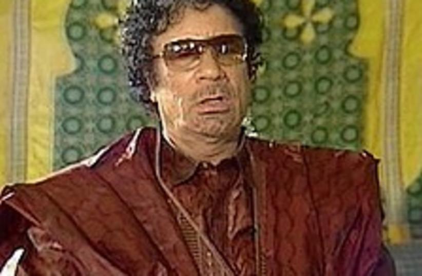 Gaddafi 224.88 (photo credit: AP)