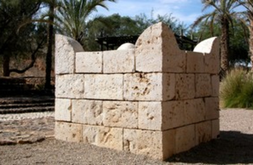 Tel Beersheba 311 (photo credit: BiblePlaces.com)