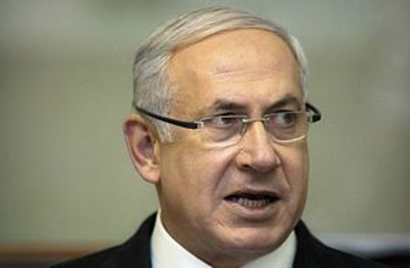 [Bibi glasses] Binyamin Netanyahu 311 (photo credit: REUTERS)