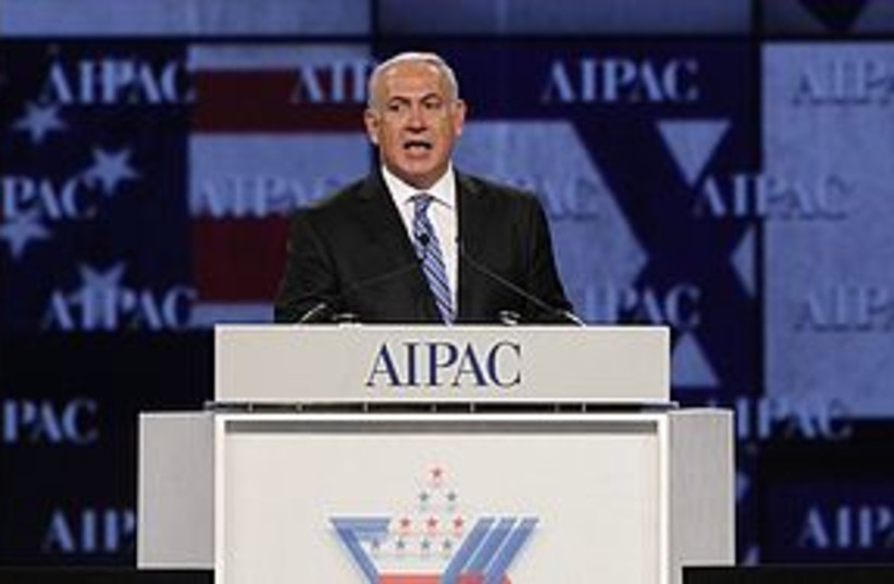 Bibi at Aipac 311 (photo credit: REUTERS)