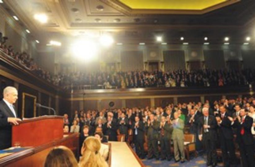 Netanyahu addresses Congress 311 (photo credit: Avi Ohayun/GPO)
