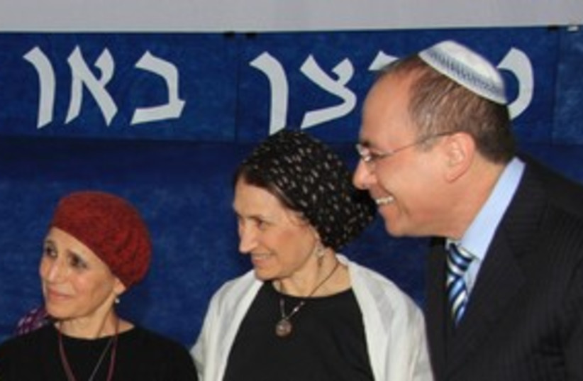 Silvan Shalom 311 (photo credit: Courtesy)