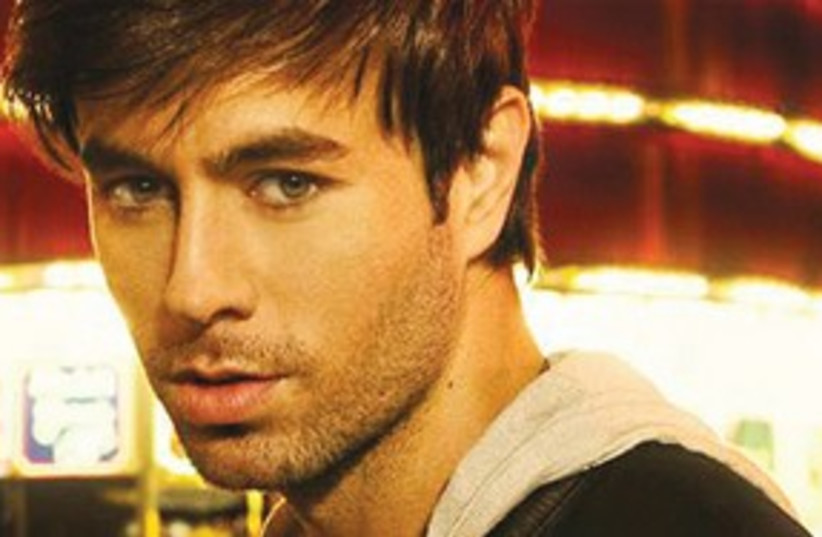 Enrique Iglesias_311 (photo credit: Courtesy)