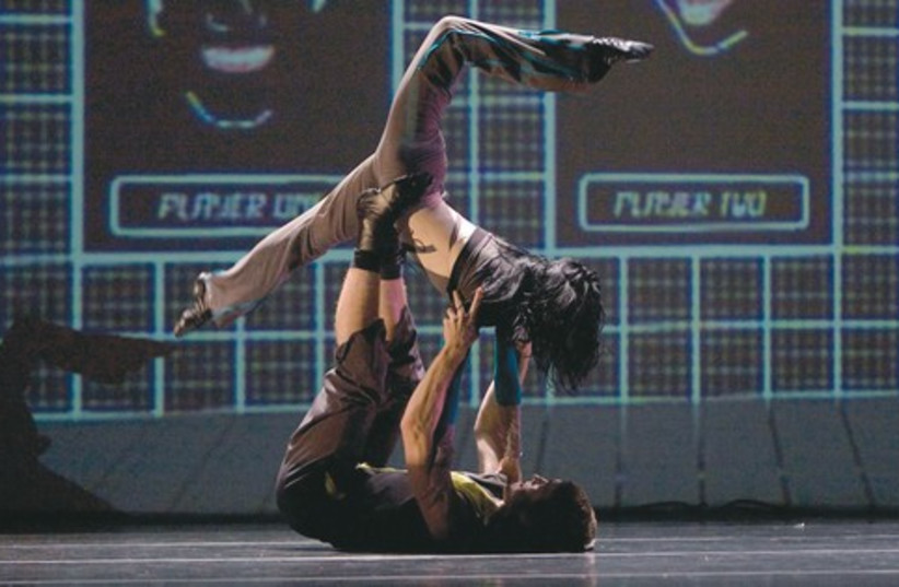 Les Ballets Jazz_521 (photo credit: Courtesy)