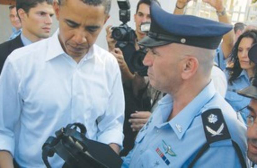 Bar Lev Obama 311 (photo credit: Israel Police)
