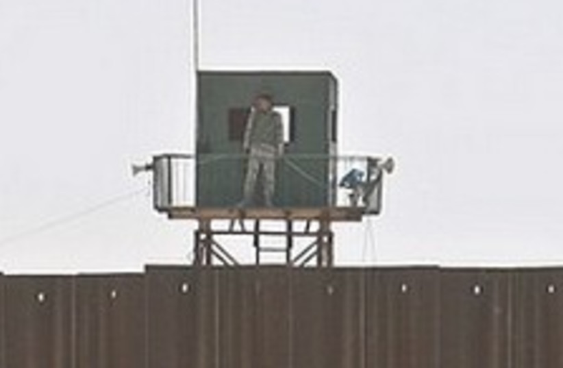 egypt border guard 224 (photo credit: AP [file])
