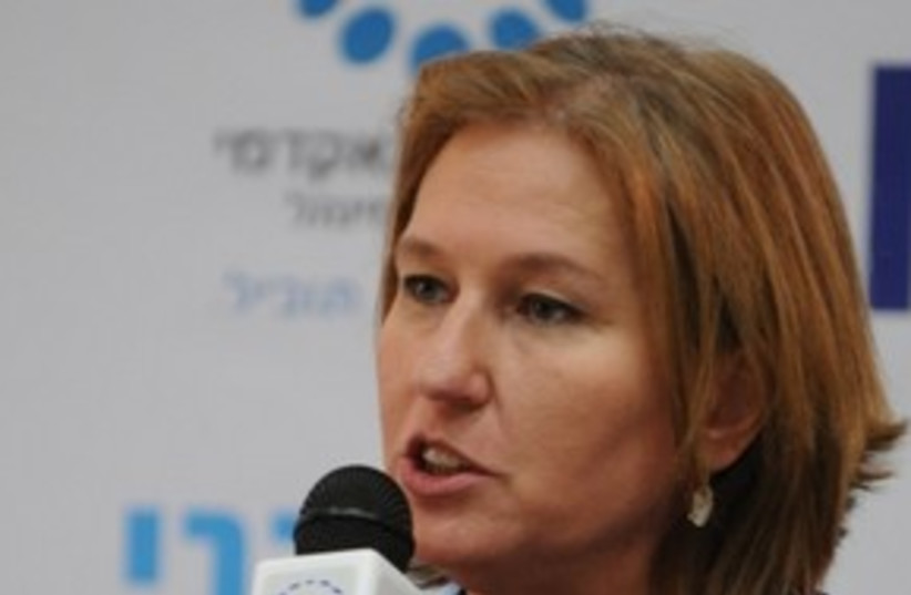 tzipi livni_311 (photo credit: Idan Gross )