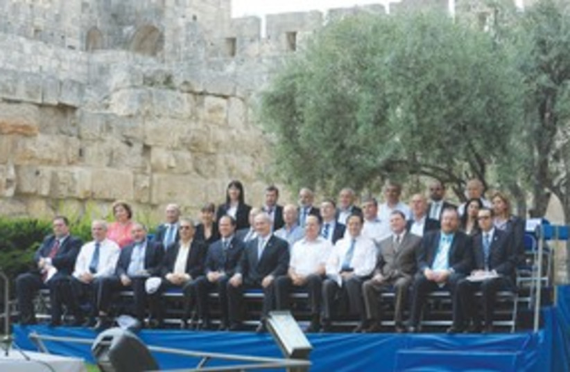 Cabinet meeting in Tower of David_311 (photo credit: Amos Ben Gershom / GPO)