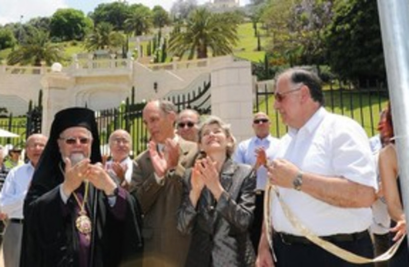 Irina Bokova meets Haifa mayor_311 (photo credit: Zvi Roger)