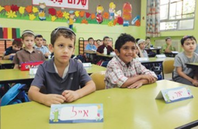 First grade school children kids class 311 (photo credit: Marc Sellem Israel/The Jerusalem Post)