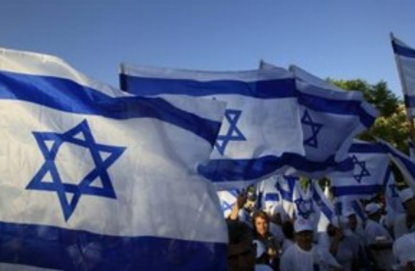 Israel Flag March 311 (photo credit: REUTERS)