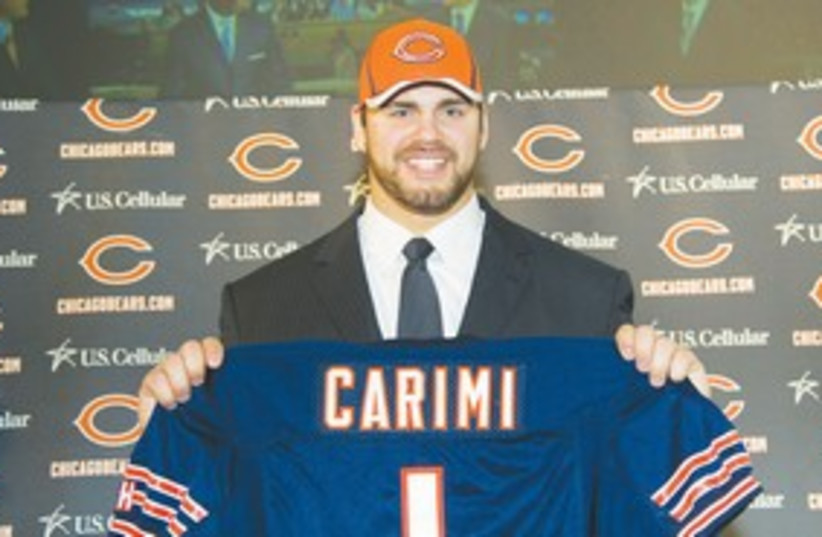 Gabe Carimi 311 (photo credit: Chicago Bears and Carimi Family)